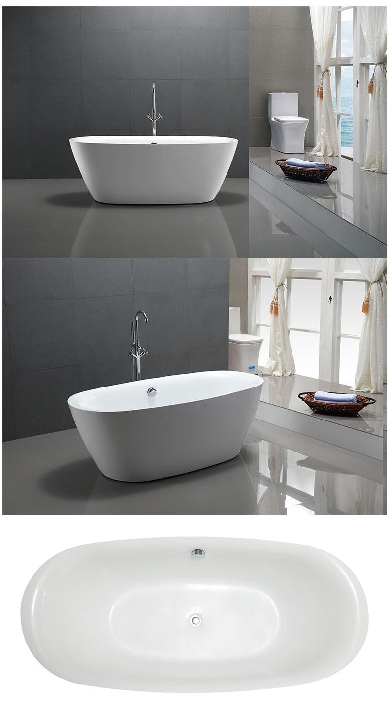China low price bathtub manufacturers