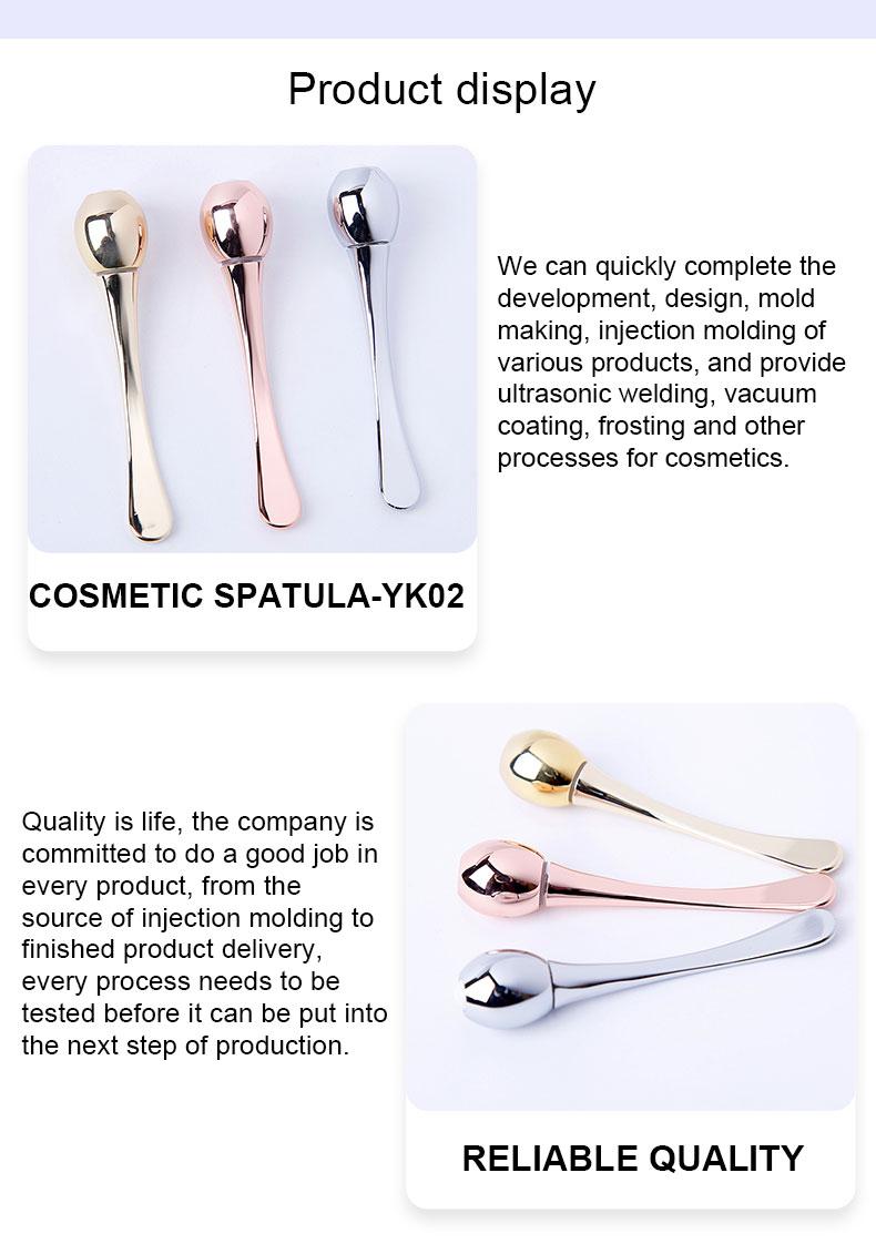 Mini plastic cosmetic spatulas