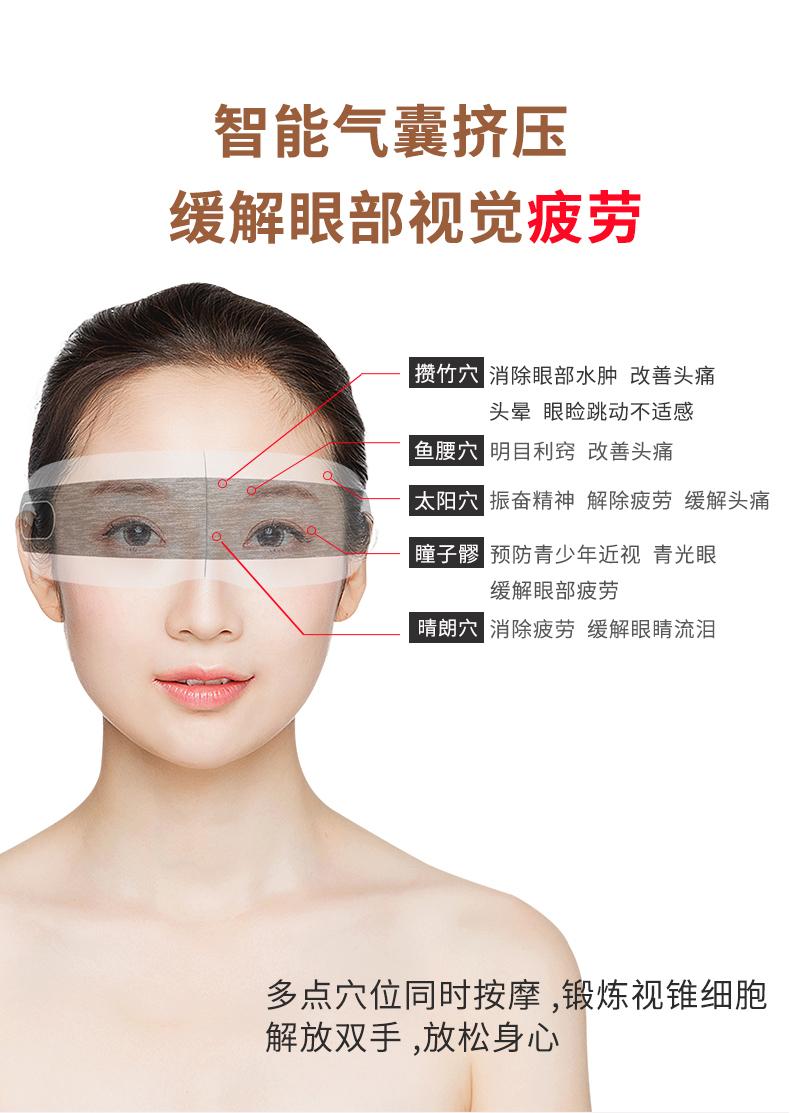eye massager for dry eyes