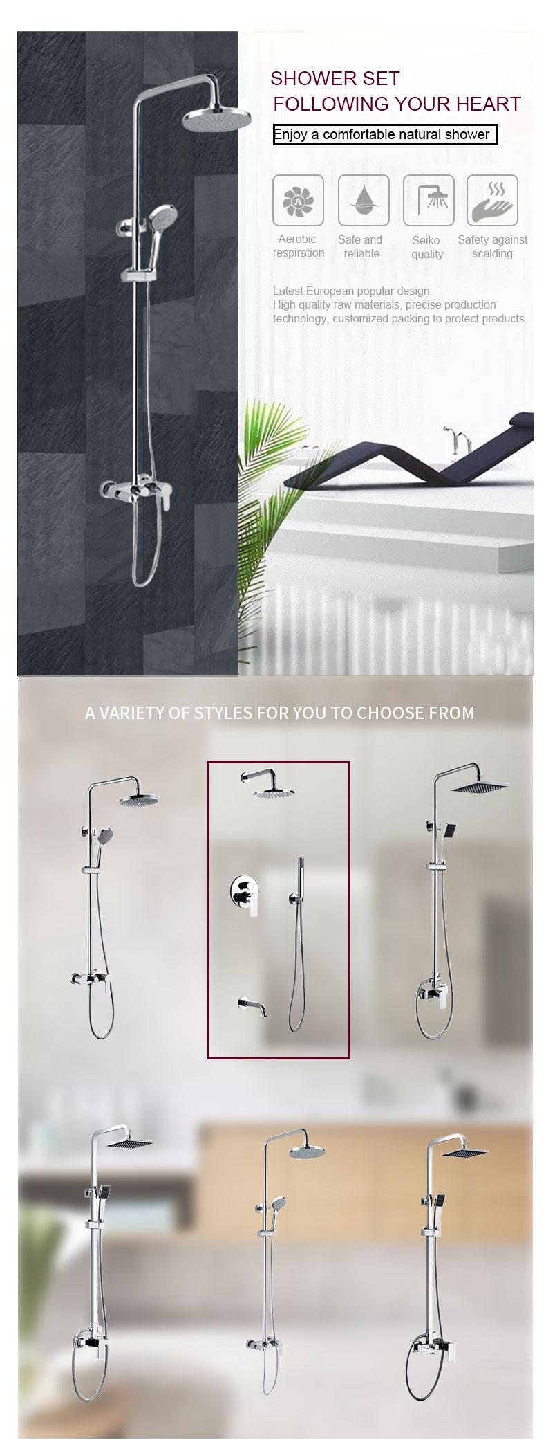 shower mixer valve