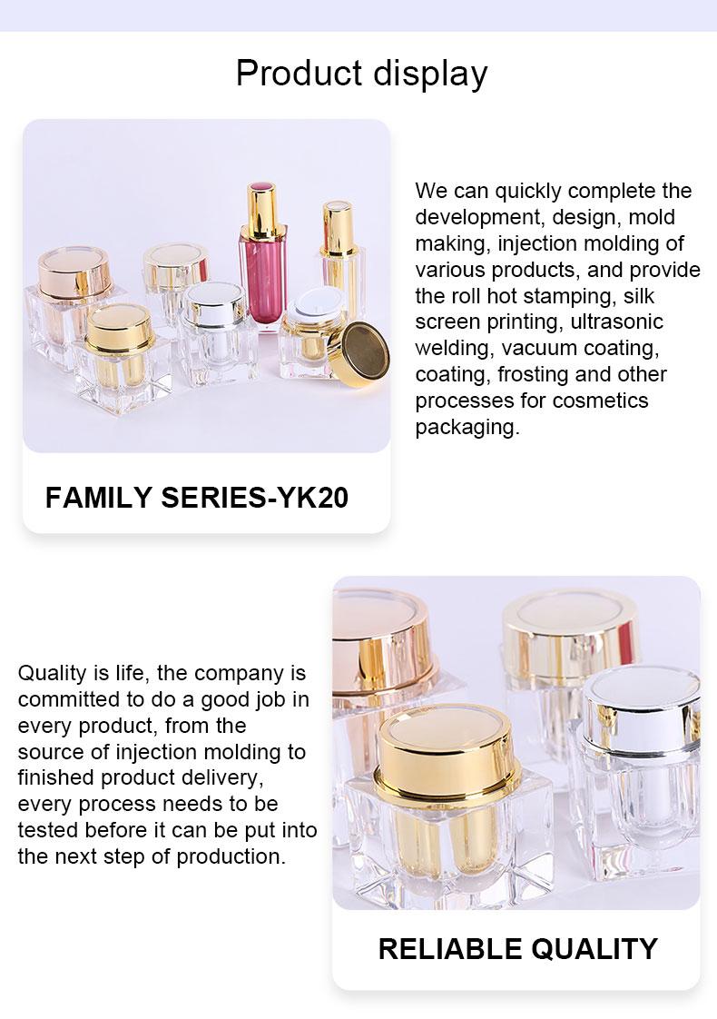 Cosmetic bottle Factory