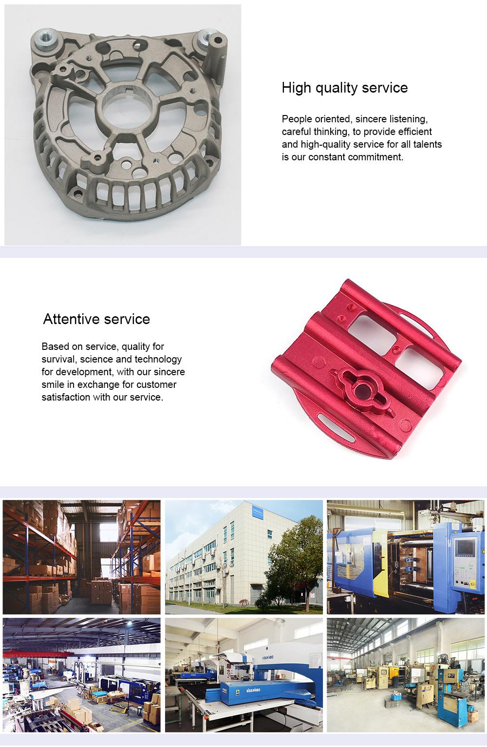 aluminum die casting manufacture