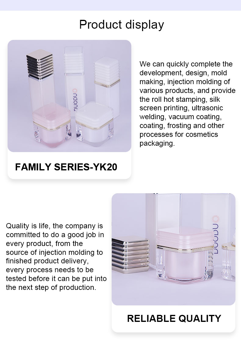 clear cosmetic bottles
