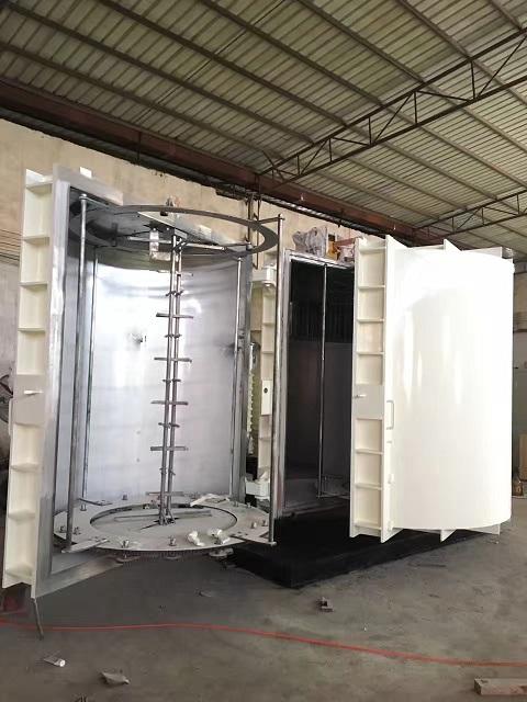 Vacuum Coating Machine Suppliers