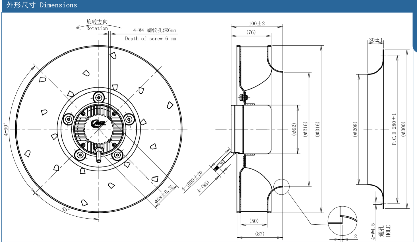 Haining Aifuluo Electric Co., Ltd. mainly produces: ec fan, Centrifugal fan, radial fan, blower fan, EC motor, external rotor motor, DC fan, DC motor, DC brushless motor, axial fan and other products.