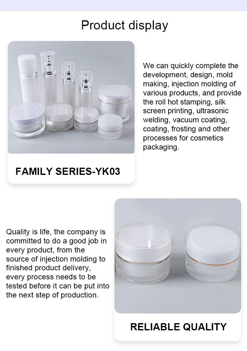 Cosmetic spray bottle Manufacturers