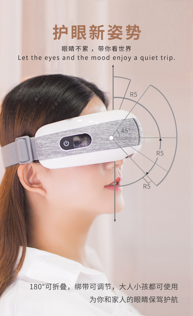 eye zone lifting massager Manufacturer