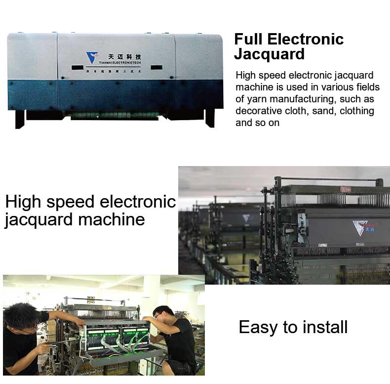 High speed Full Electronic Jacquard machine