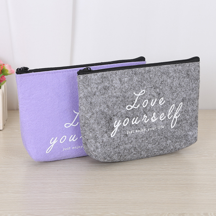 Contracted carpet cosmetic bag